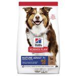 Hill's Canine Mature Adult 7+ Medium Jagnjetina i Pirinač 2,5kg
